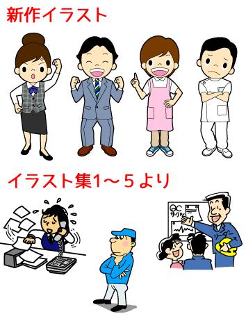 日科技連出版社